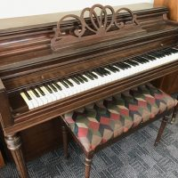 If you are looking for a spinet piano in solid playing condition, this is a great option. We have made sure it meets our standard of quality